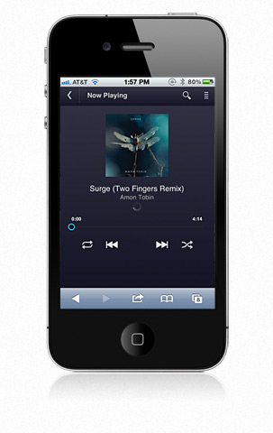 Google Music Beta iOS
