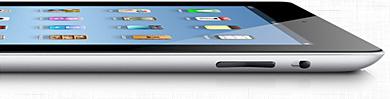 iPad mini #Livetweet