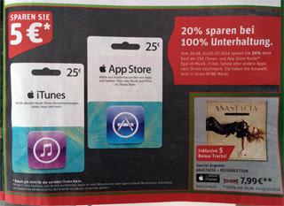 iTunes REWE 07.2014