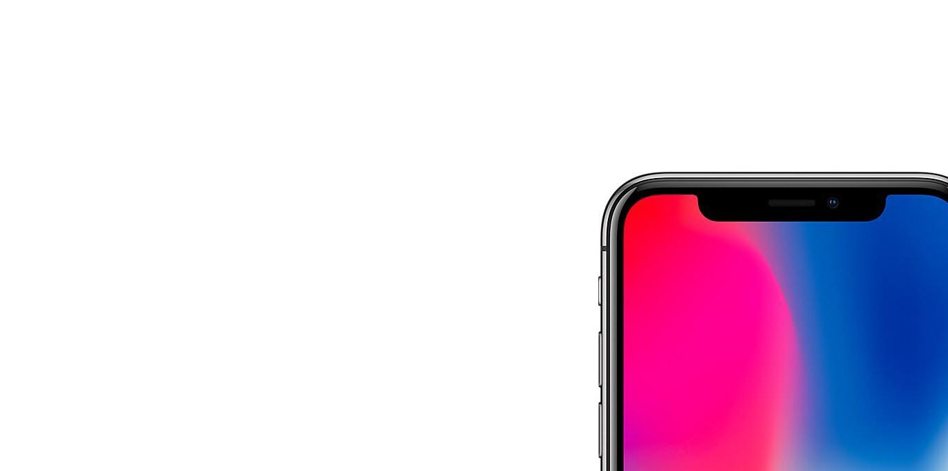 Teaser iPhone X Vorbestellung startet