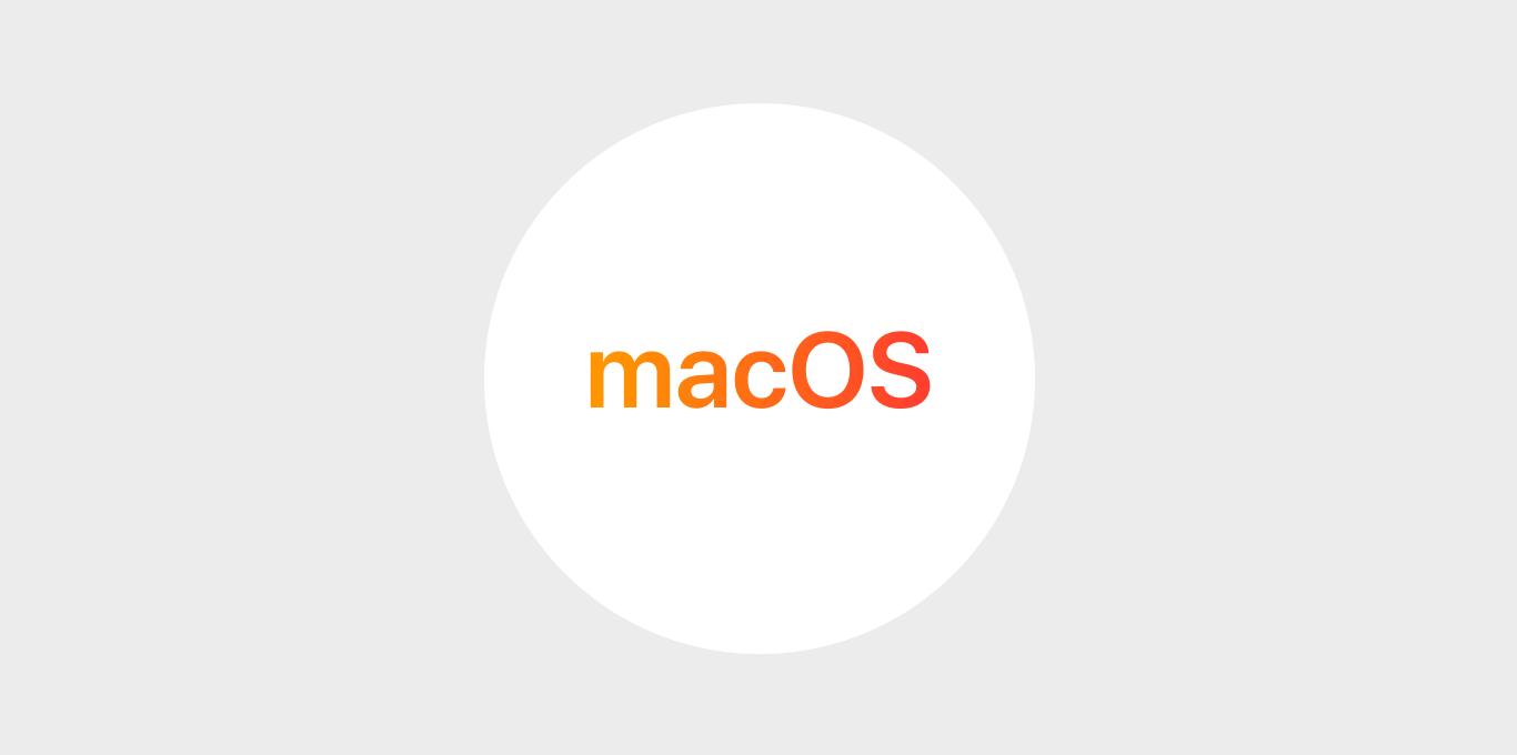 Teaser Updates für macOS