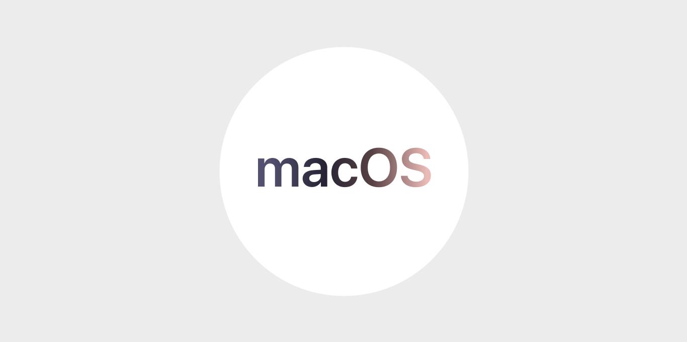 teaser macOS 10.15 Catalina