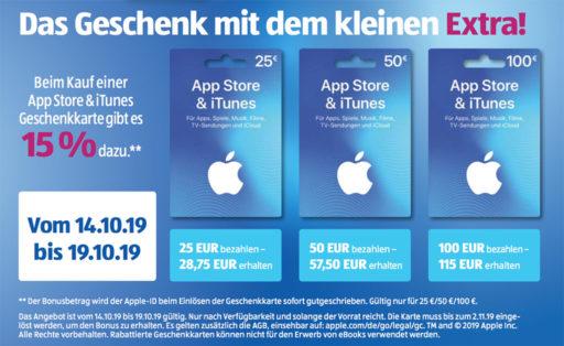 visual Aldi iTunes Bonus