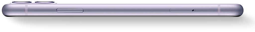 iPhone 11 in violett (Farbe)
