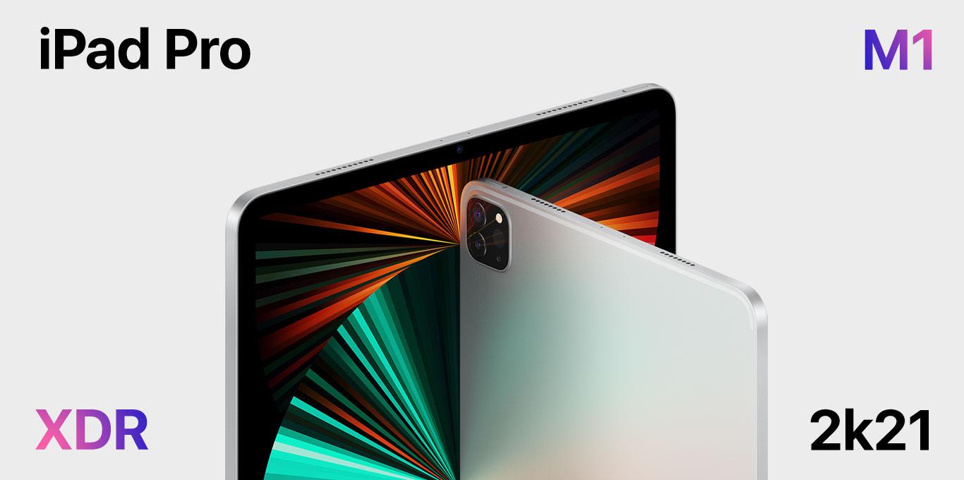 Teaser Neues iPad Pro (XDR)